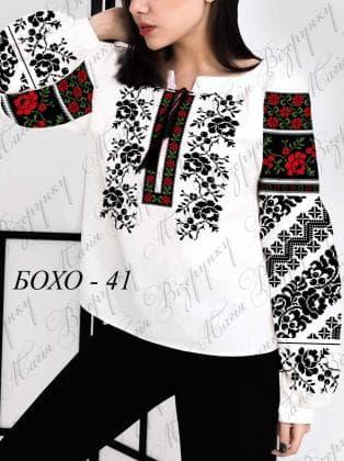 Заготовка  блузки Бохо-41 Магія Візерунку