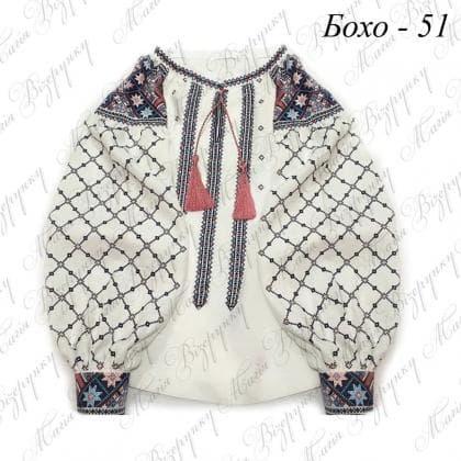 Заготовка  блузки Бохо-51 Магія Візерунку