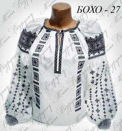 Заготовка  блузки Бохо-27 Магія Візерунку