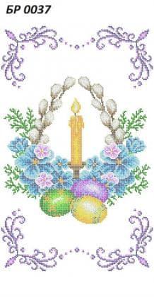Великодній рушник БР-0037 Сяйво БСР