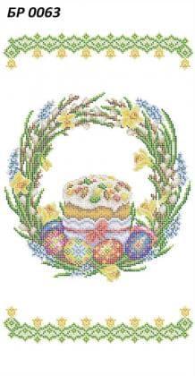 Великодній рушник БР-0063 Сяйво БСР