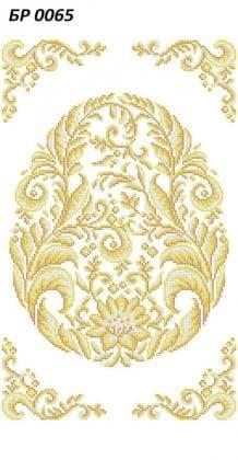Великодній рушник БР-0065 Сяйво БСР