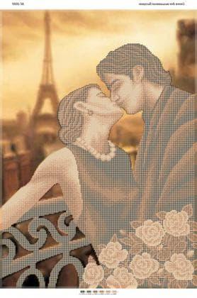 Поцілунок в Парижі БС-2020 Сяйво БСР