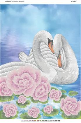 Лебеді БС-2027 Сяйво БСР