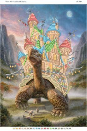 Черепаха БС-2035 Сяйво БСР