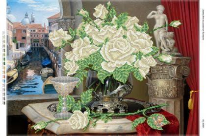 """Натюрморт """"Білі троянди""""(част.виш.) БС-2058 Сяйво БСР"""
