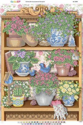 Улюблені квіти БС-2085 Сяйво БСР