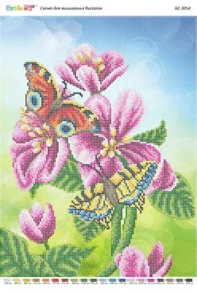 Метелик БС-3054 Сяйво БСР