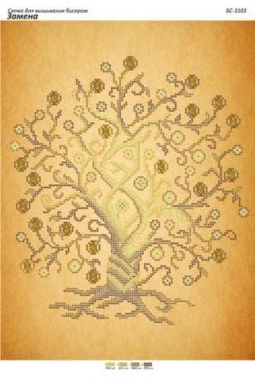 Дерево достатку БС-3103 Сяйво БСР