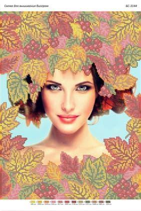 Дівчина осінь БС-3144 Сяйво БСР