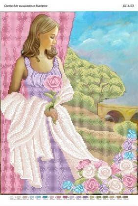 Панна з квітами БС-3172 Сяйво БСР