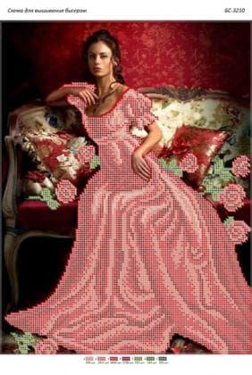 Пані в трояндах БС-3210 Сяйво БСР