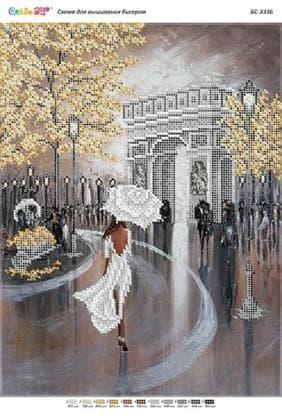 Прогулянка по Парижу