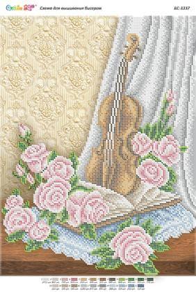 Натюрморт зі скрипкою БС-3337 Сяйво БСР