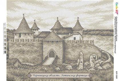 Чернівецька область Хотинська фортеця БС-3369 Сяйво БСР