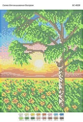 Захід сонця БС-4028 Сяйво БСР