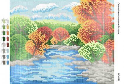 Осінь біля річки БС-4031 Сяйво БСР