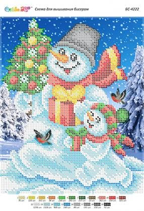 Сніговички БС-4222 Сяйво БСР