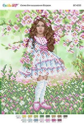 Пори року Дівчина весна БС-4235 Сяйво БСР
