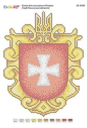 Герб Рівненської області БС-4258 Сяйво БСР