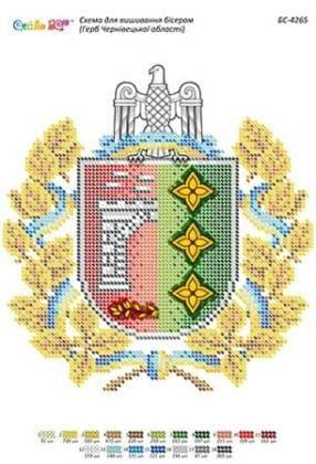 Герб Чернівецької області БС-4265 Сяйво БСР