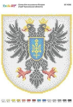 Герб Чернігівської області БС-4266 Сяйво БСР