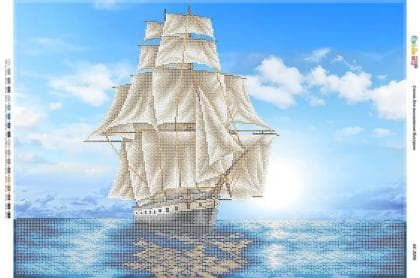 Корабель в морі БС-2096 Сяйво БСР