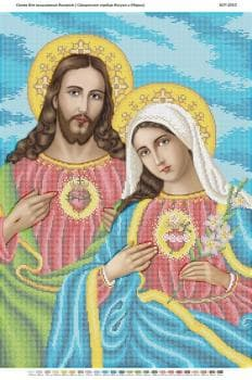Священні серця Ісуса і Марії