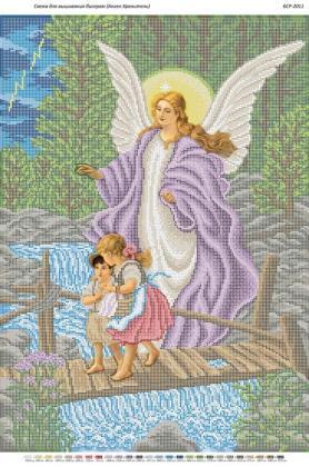 Ангел охоронець БСР-2011 Сяйво БСР