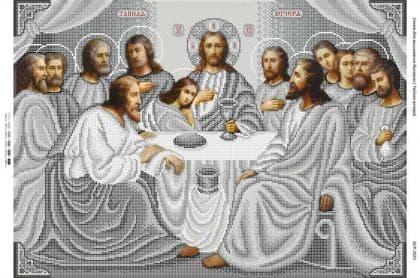 Тайна вечеря (срібло) БСР-2021 Сяйво БСР