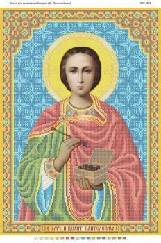 Св. Вмч.і Цілитель Пантелеймон