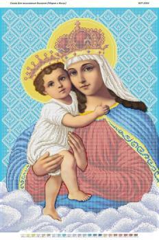Марія і Ісус
