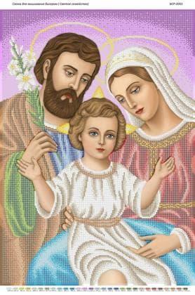 Святе сімейство БСР-2055 Сяйво БСР