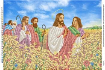 Ісус Христос з апостолами в пшеничному полі(част.виш)