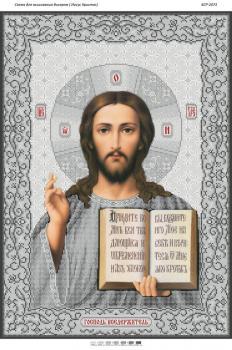 Ісус Христос(срібло) БСР-2073 Сяйво БСР