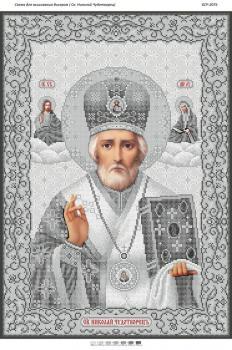 Св. Миколай Чудотворець(срібло)