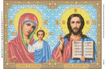 Ісус Христос та БМ Казанська