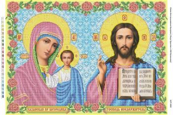 Ісус Христос та БМ Казанська БСР-2081 Сяйво БСР