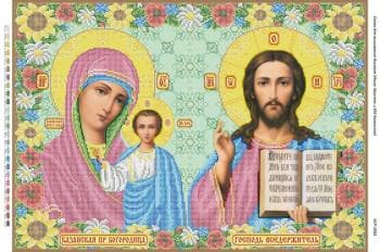 Ісус Христос та БМ Казанська БСР-2083 Сяйво БСР