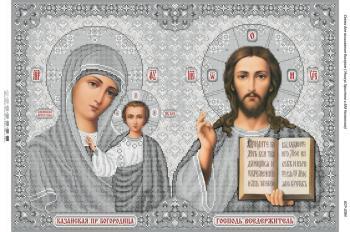 Ісус Христос та БМ Казанська(срібло)