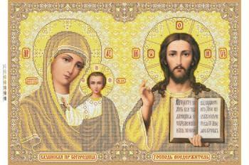 Ісус Христос та БМ Казанська(золото)