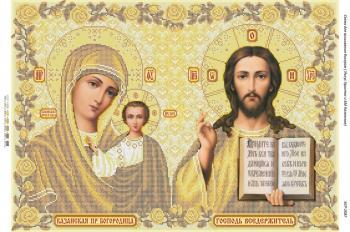 Ісус Христос та БМ Казанська(золото) БСР-2087 Сяйво БСР