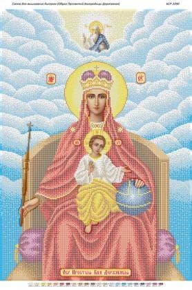 Образ Пресвятої Богородиці Державна (золото) БСР-2090 Сяйво БСР