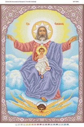 Господь Саваоф (золото) БСР-2091 Сяйво БСР
