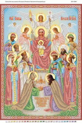 Похвала Пресвятої Богородиці (золото) БСР-2092 Сяйво БСР