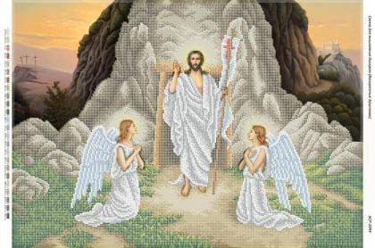 Воскресіння Христове БСР-2094 Сяйво БСР