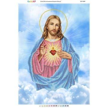 Непорочне серце Ісуса БСР-2099 Сяйво БСР