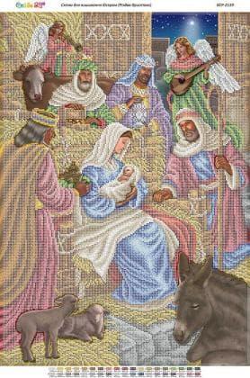 Різдво Христове БСР-2119 Сяйво БСР