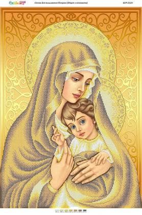 Мадонна з немовлям БСР-2123 Сяйво БСР