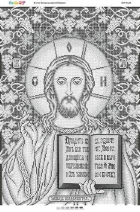 Ісус Христос БСР-2126 Сяйво БСР